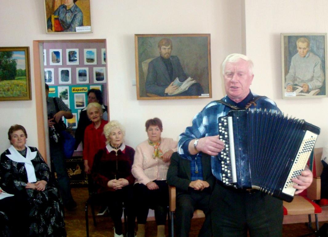 Борис Григорьевич Боровец (совместное мероприятие ЦГБ Барабинска и Краеведческого музея «Бараба в стихах и песнях»)
