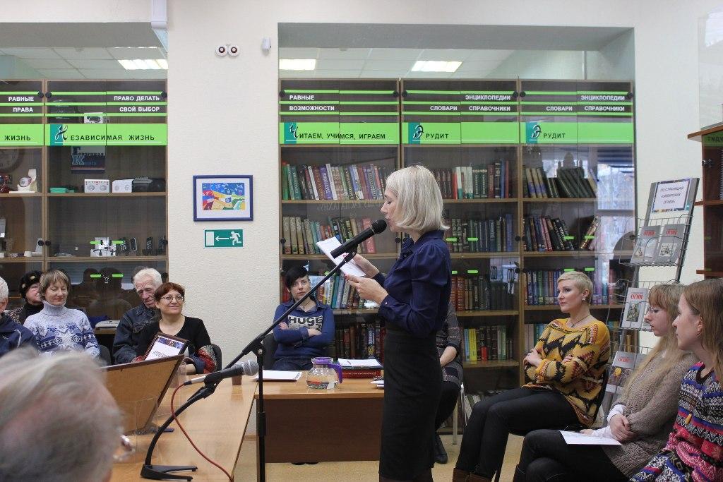 Елена Берсенёва