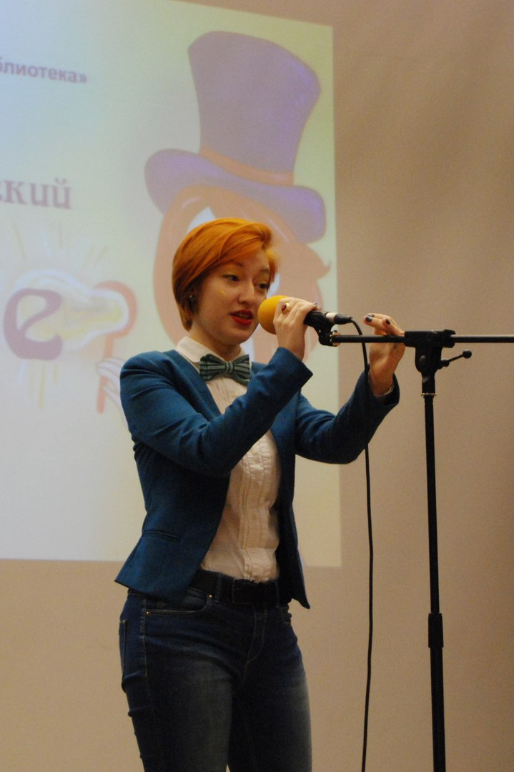 Дарья Боровкова