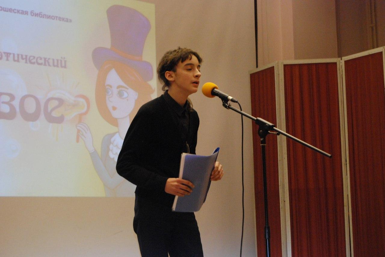 Андрей Митин