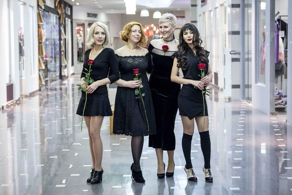 Елена Берсенёва, Мария Дубиковская, Ирина Куртмазова, Татьяна Тюлькина