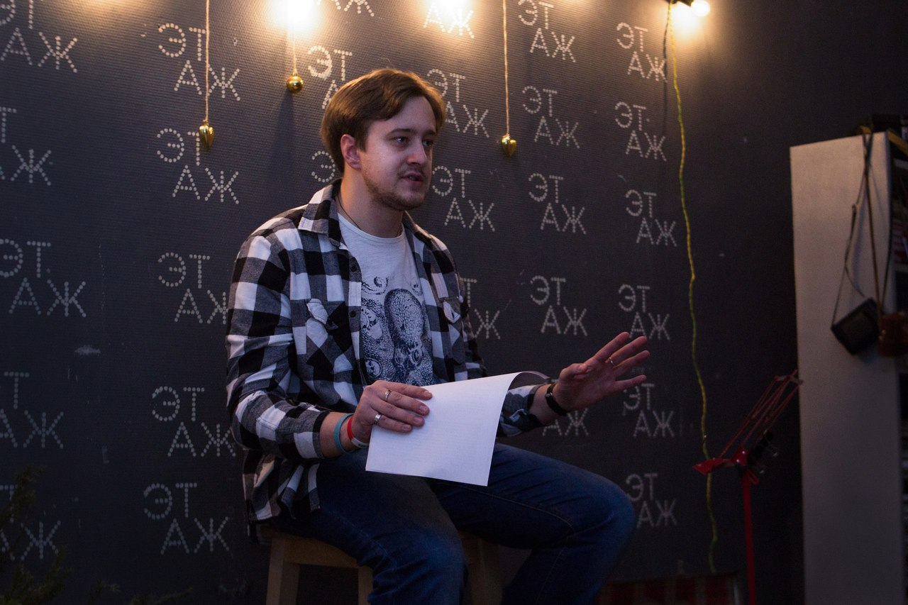 Тимофей Лапшин-1