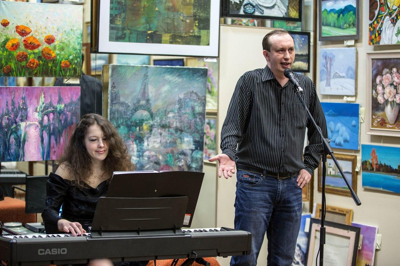 Яша+Маша аккомпанемент