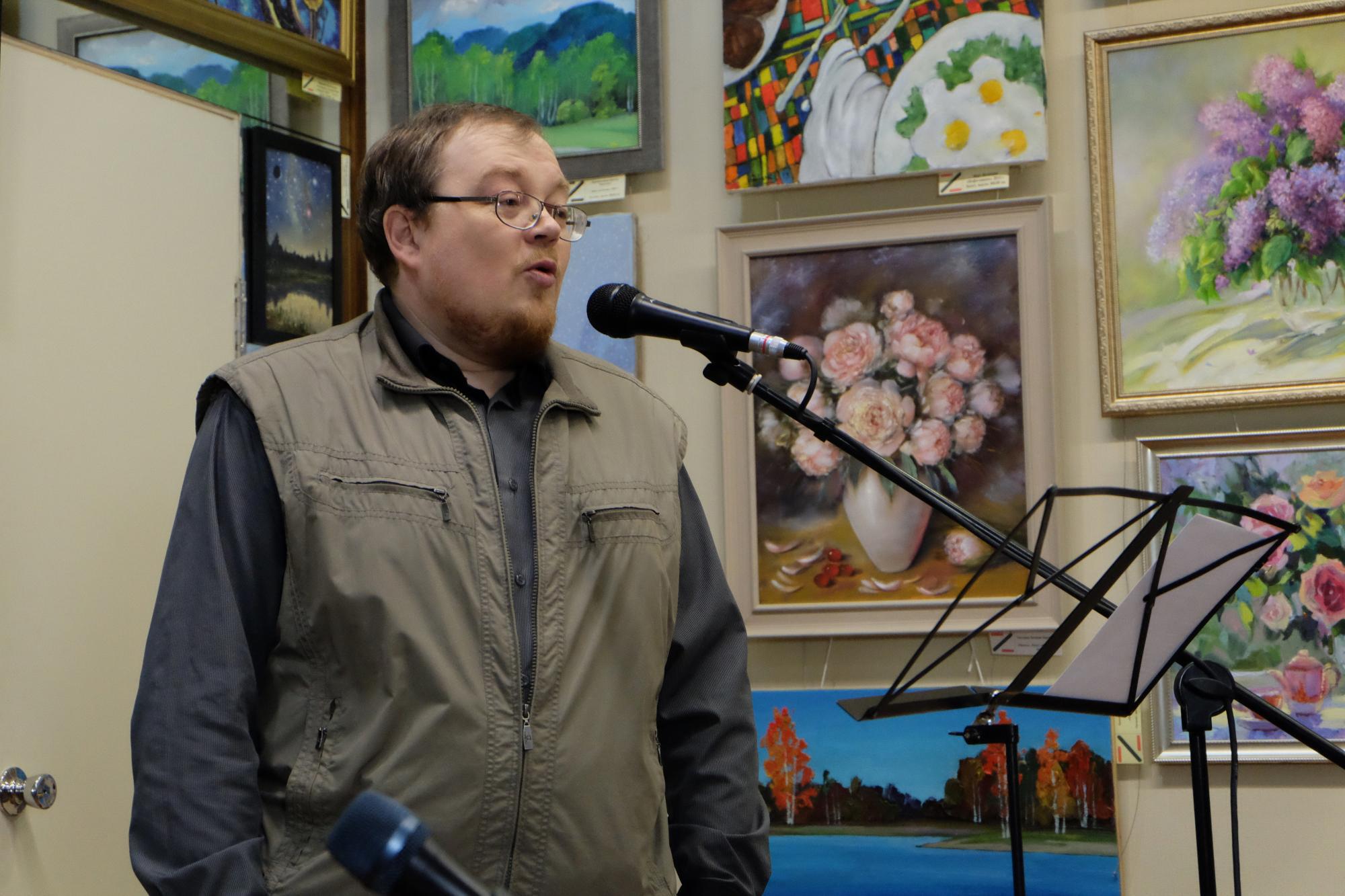 Алексей Ерошин