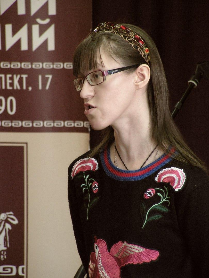 Екатерина Гилева