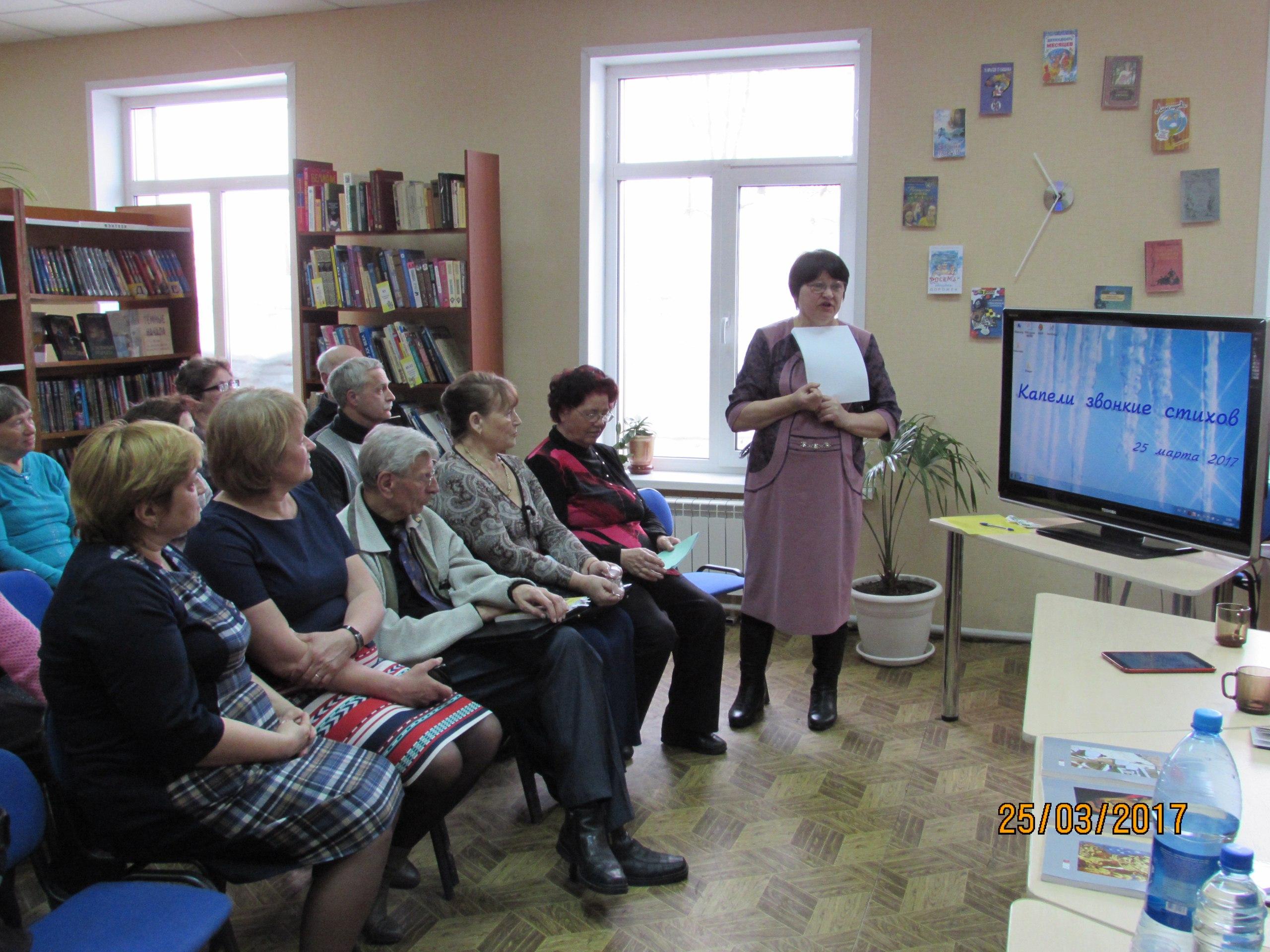 Мошковские поэты во главе с Галиной Листопад