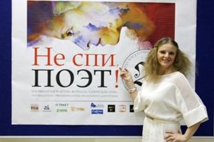 Ольга-Фандорина