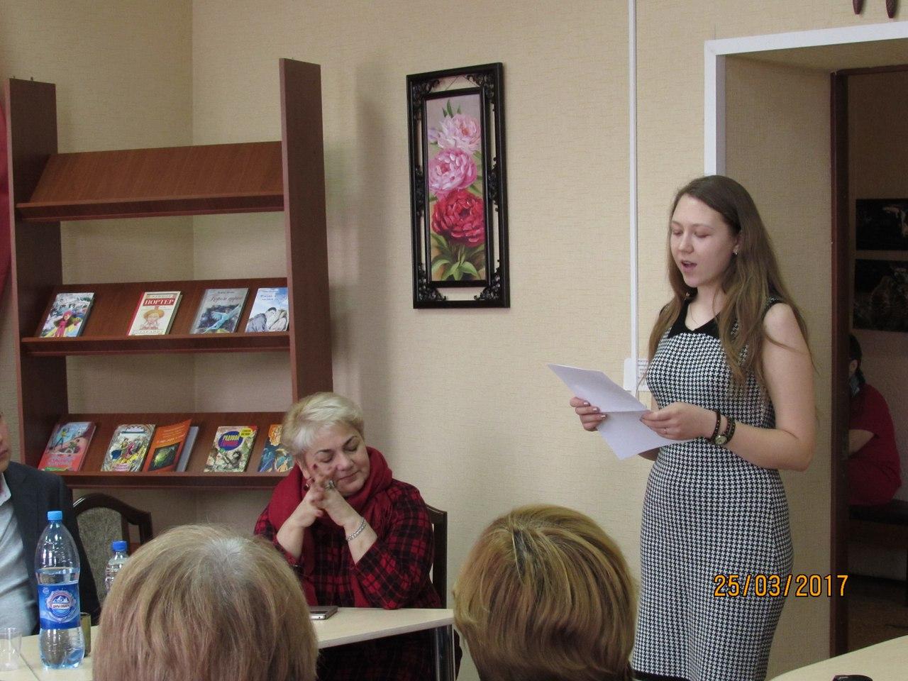 Читает Дарья Серикова