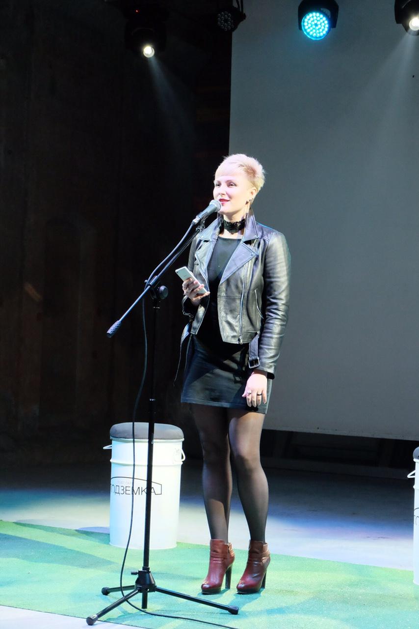 Ирина Куртмазова