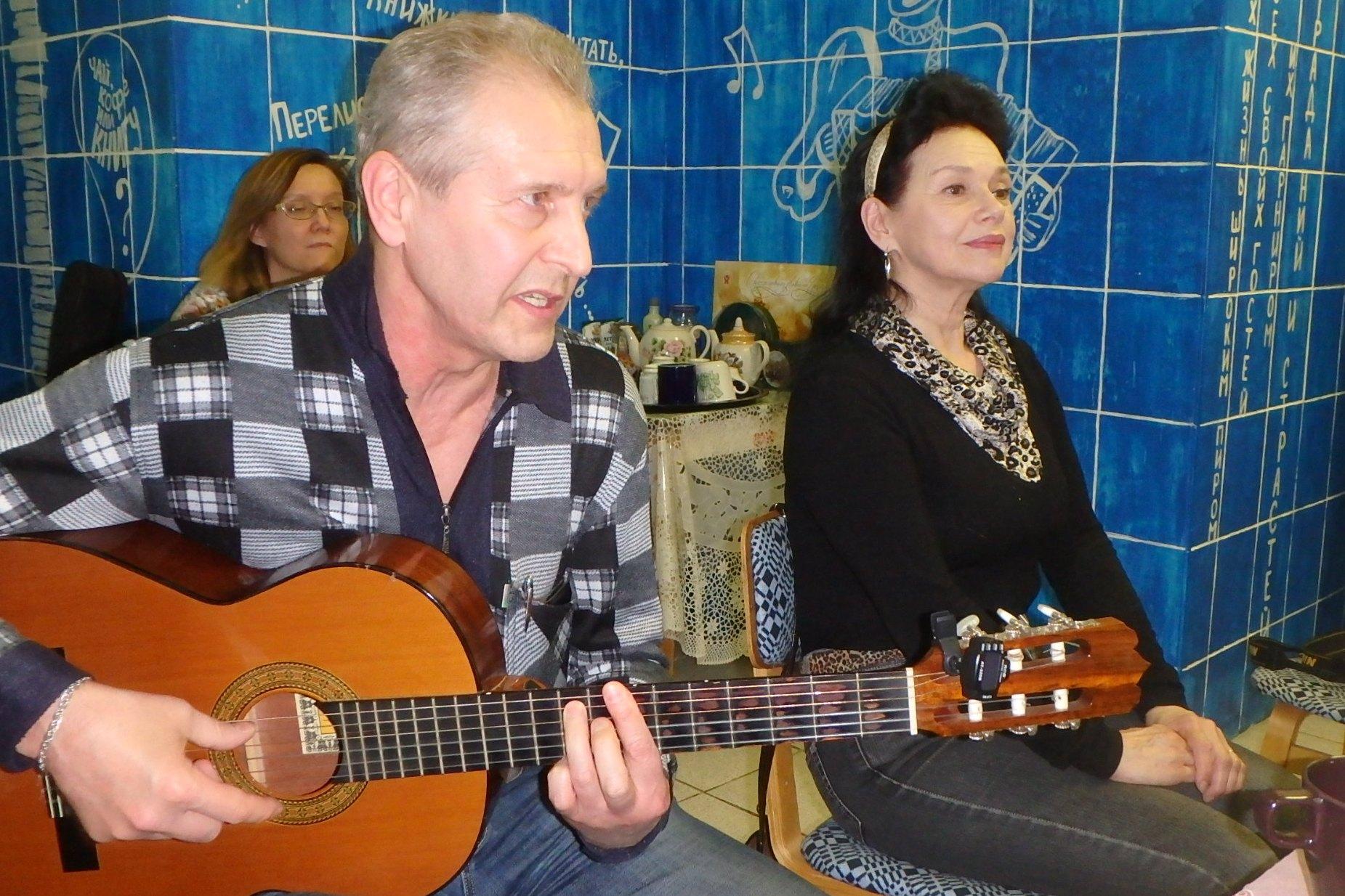 Владимир Кутернин и Вера Ермакова