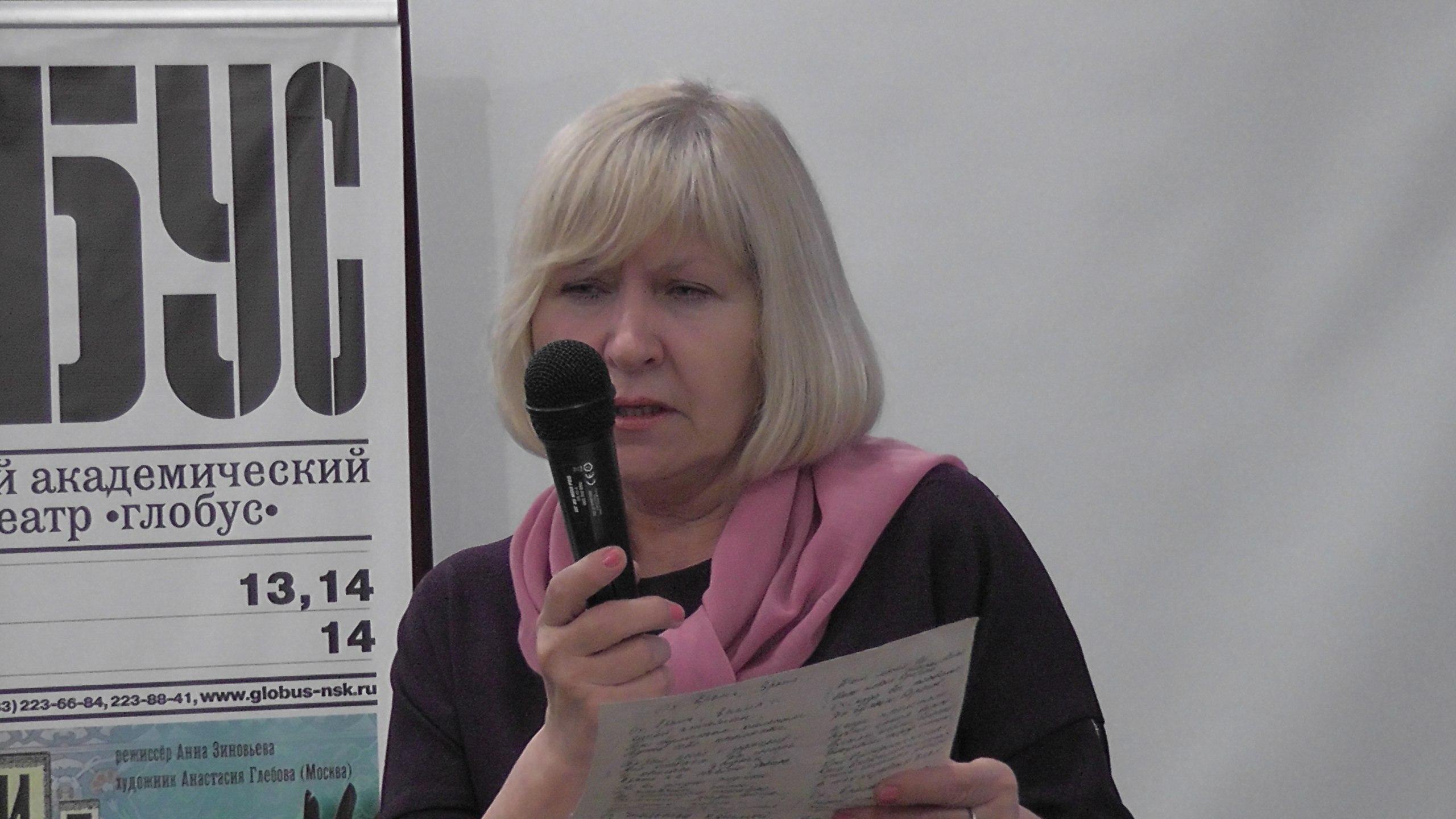 Мария Каменская читает стихотворение «Ох, Ерёма, Ерёма...»