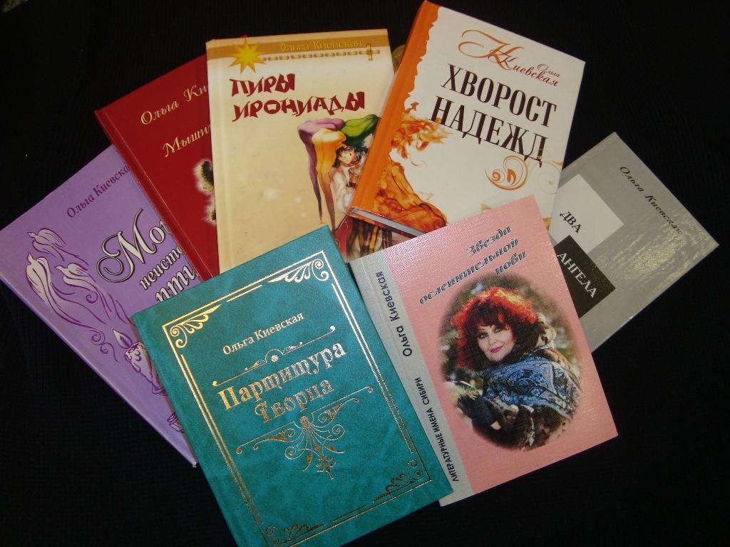Шесть стихотворных сборников поэтессы