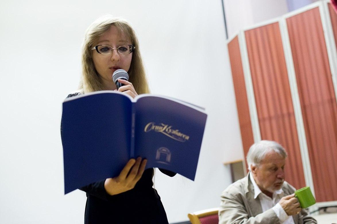 Юлия Федорищева