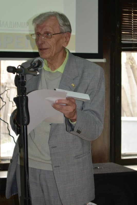 Владимир Черемисин