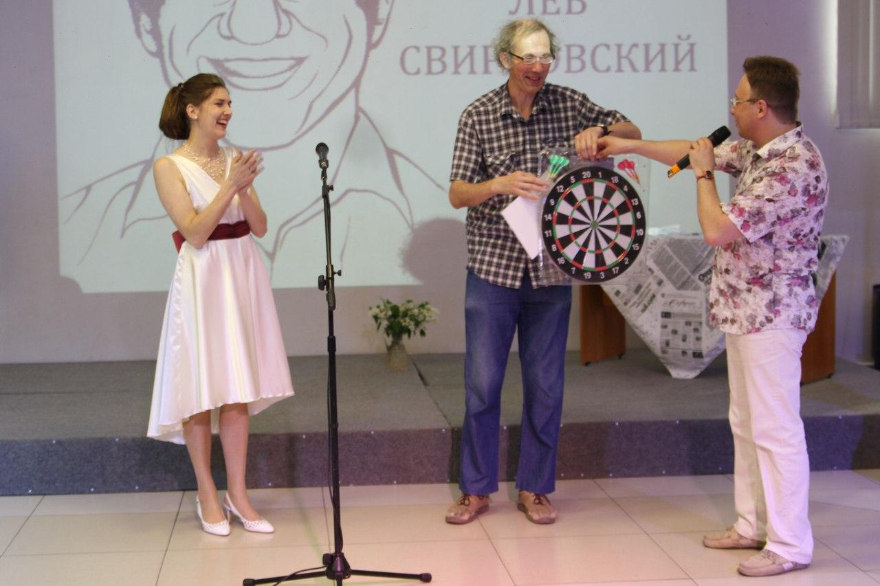 Аркадий Константинов