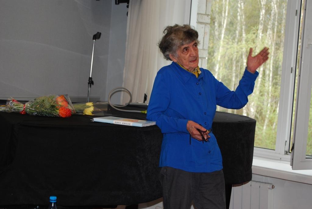 Замира Мирзовна Ибрагимова