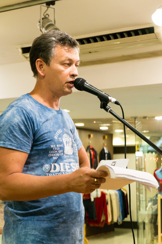 Константин Мишенин