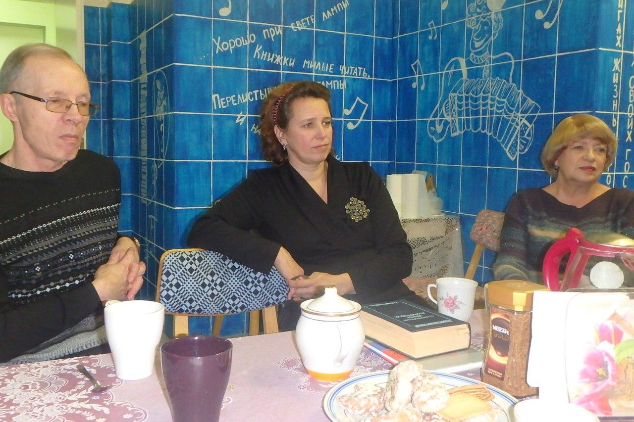 Сергей Юрков, Ирина Костюркина и Алла Моргун