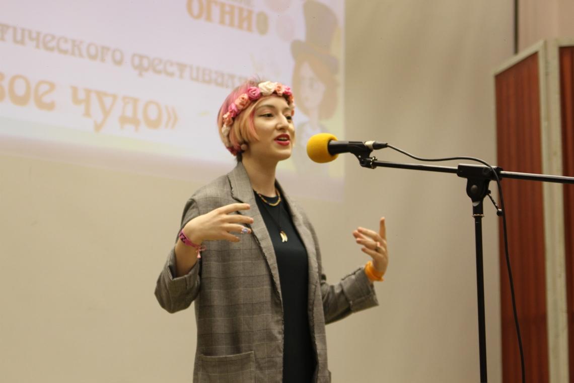 Дарья Цапфа