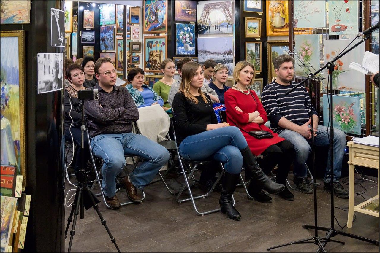Публика в Джазиуме