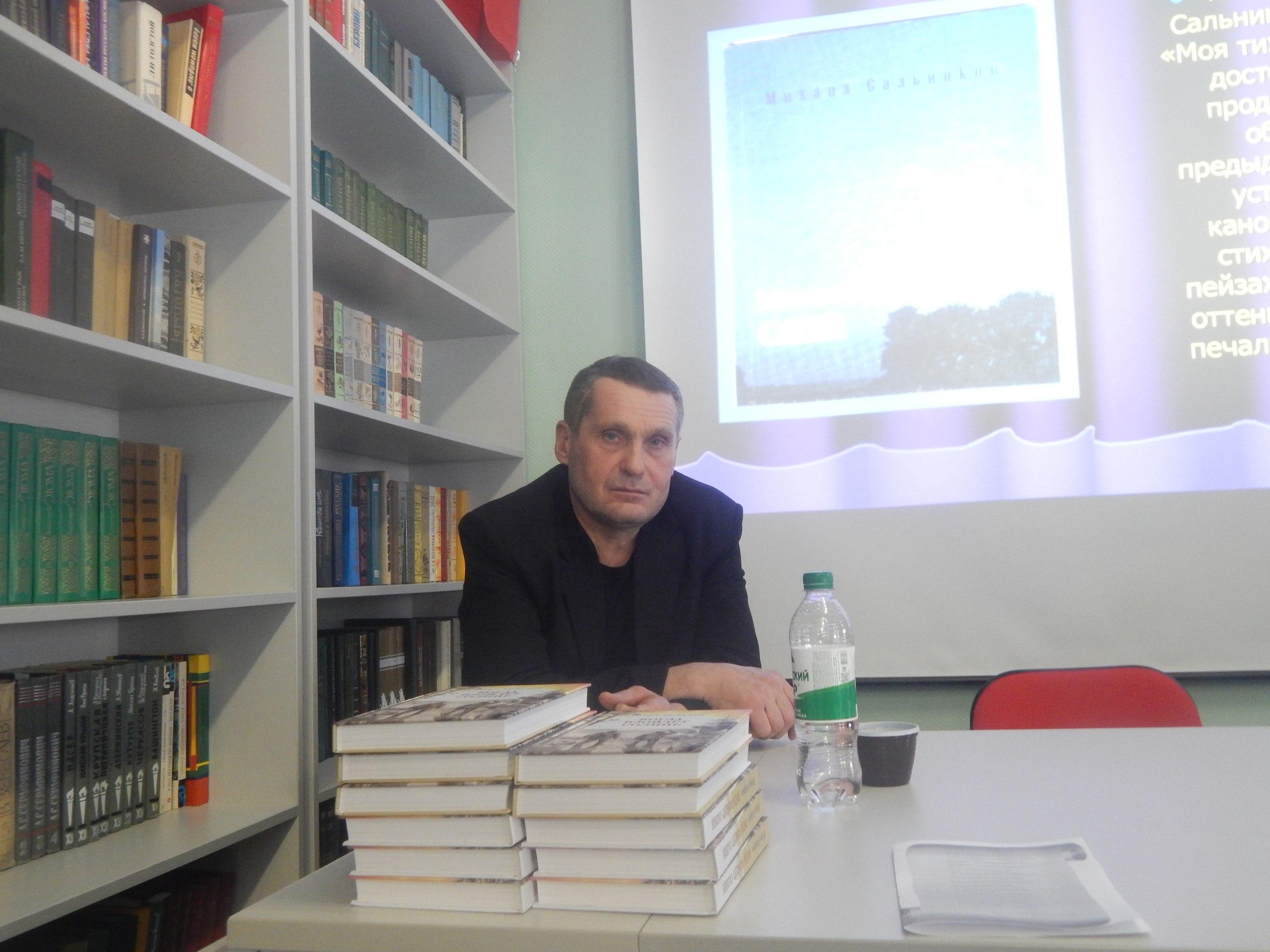 И. Кожухов