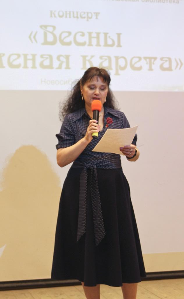 Елена Калиганова
