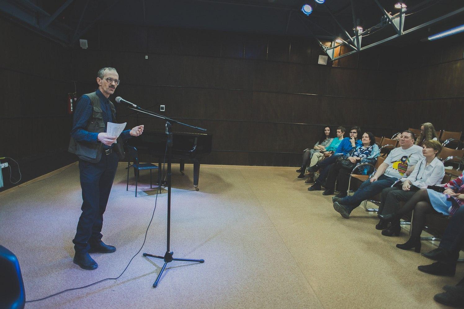 У микрофона Андрей Подистов