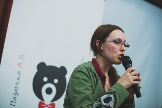 Василина Владимирцева