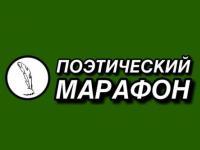иконка_марафон