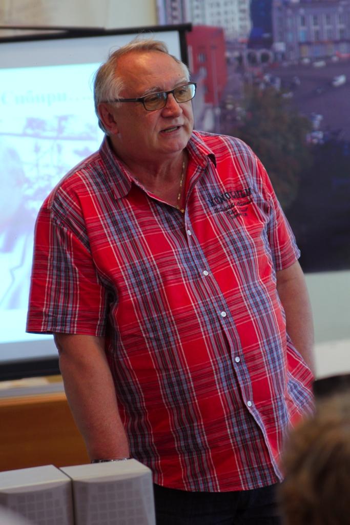 В.В. Шамов