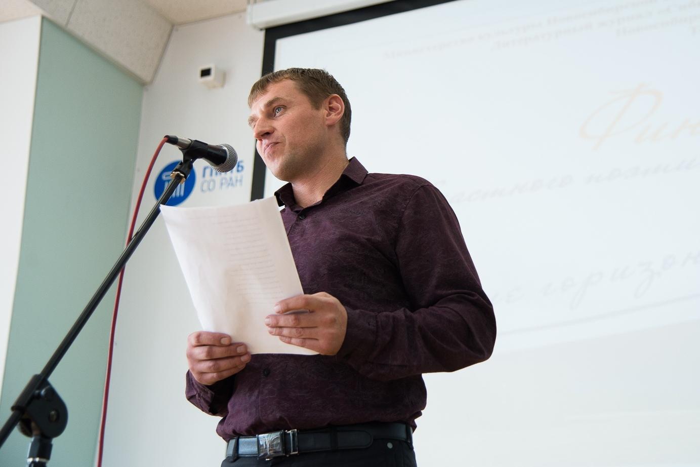 Евгений Бурдынюк