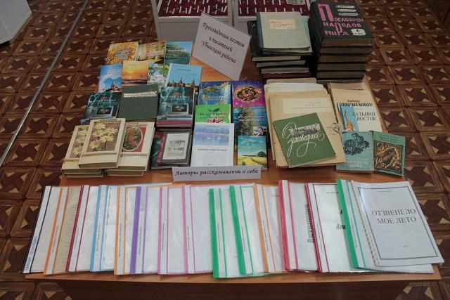 Произведения убинских авторов в Убинском музее