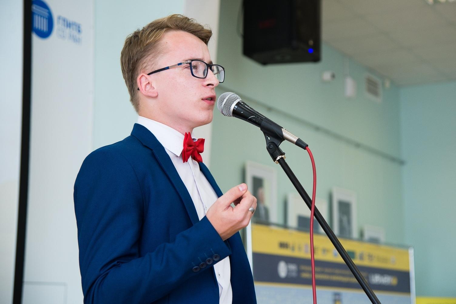 Михаил Илюшин