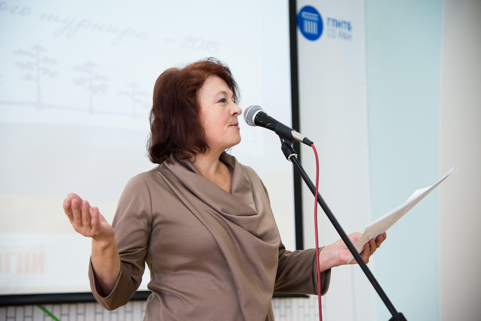 Татьяна Ощепкова