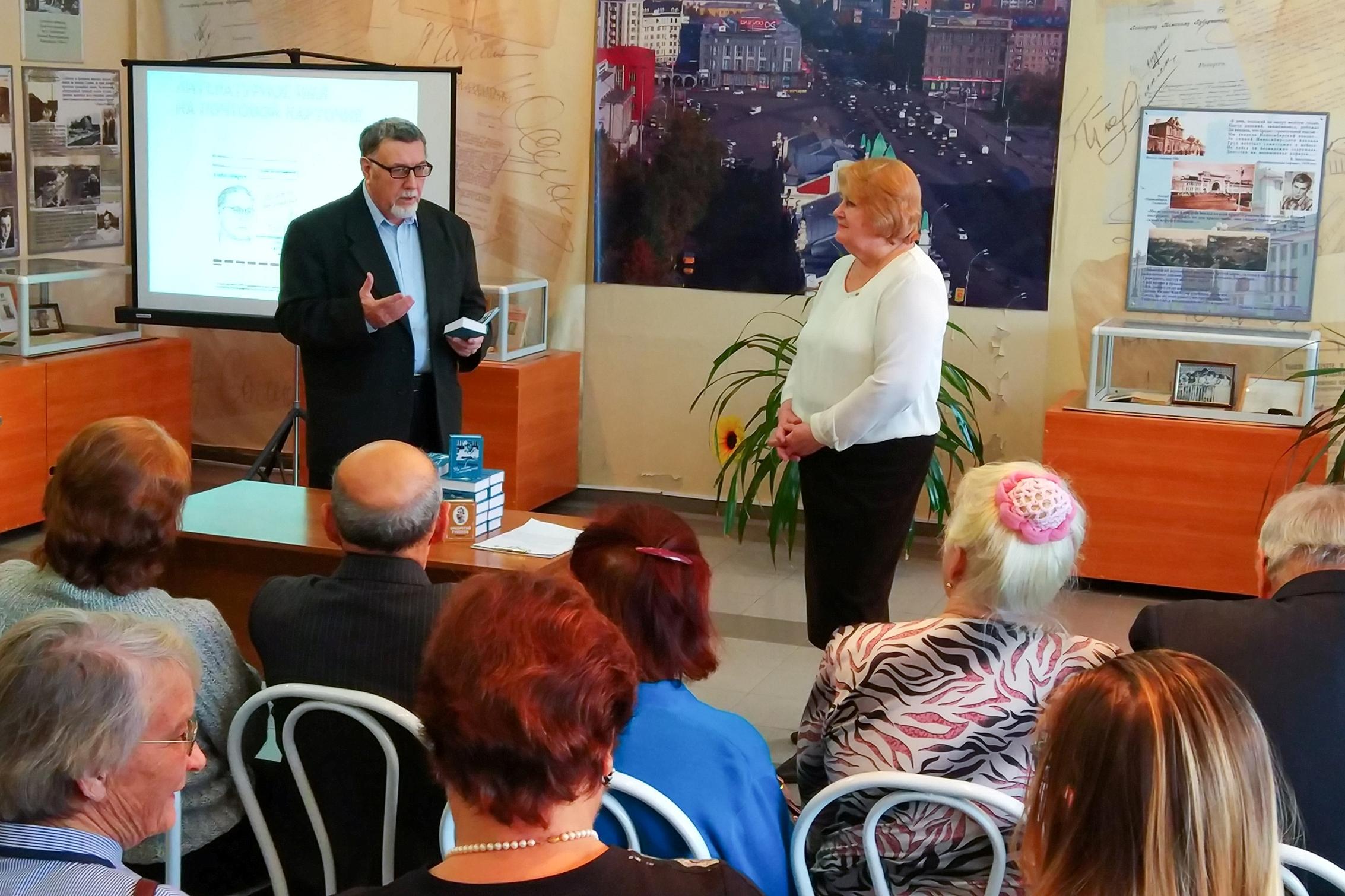 Алексей Валериевич Горшенин рассказывает о книге