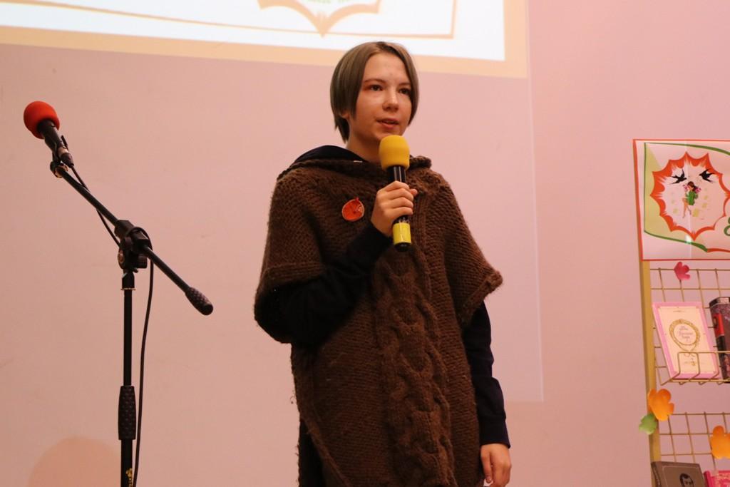 Елизавета Лантух