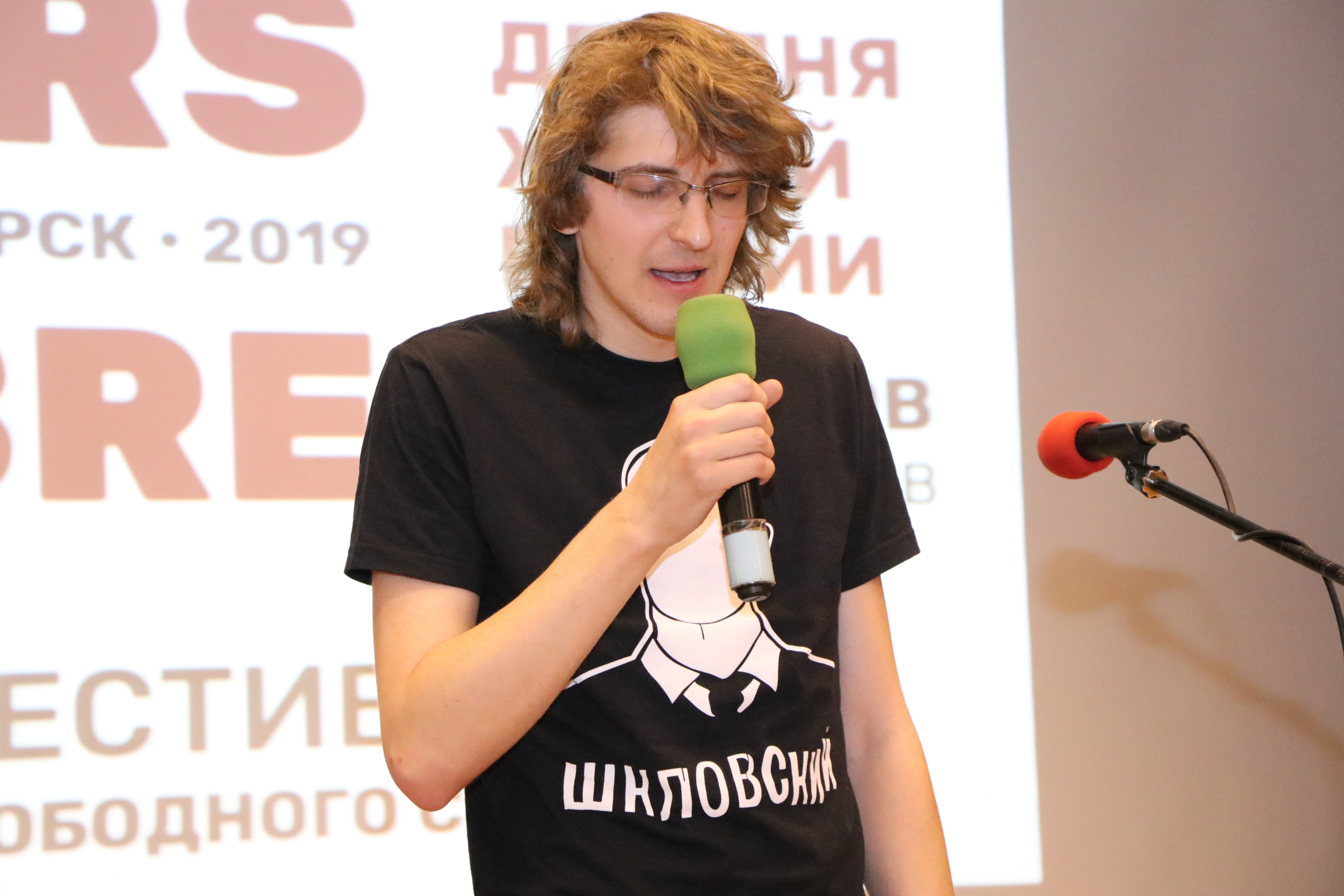 Сергей Васильев (г. Новосибирск)