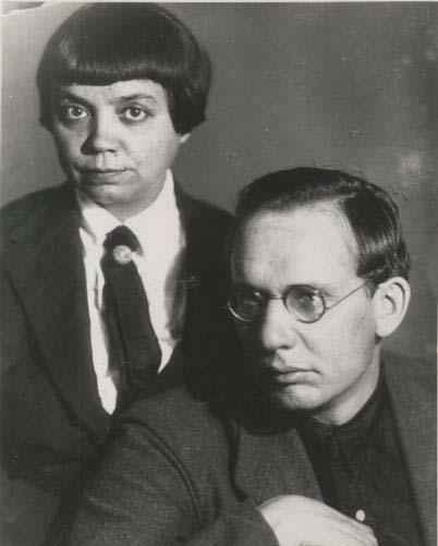 Лидия Сейфуллина с мужем Валерианом Правдухиным