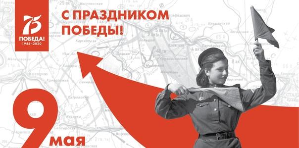 Конкурс эссе «Как всё могло быть: Великая Отечественная война»