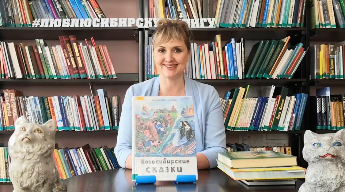 ТОП-5 книг новосибирских писателей для детей