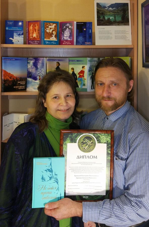 Новосибирцы удостоились Международной литературной премии имени Людмилы Татьяничевой