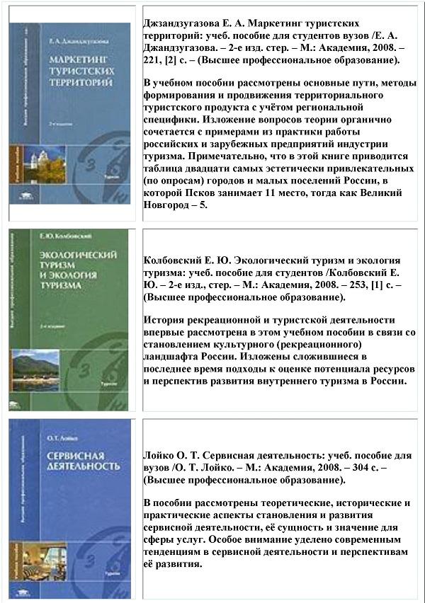 ЛОЙКО СЕРВИСНАЯ ДЕЯТЕЛЬНОСТЬ 2008 СКАЧАТЬ БЕСПЛАТНО
